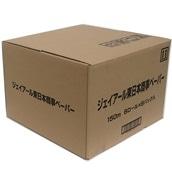 【在庫限り・送料無料】国産業務用JR東日本商事ペーパー (6個入×8パック) 計48個入り