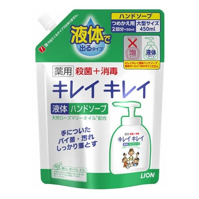キレイキレイ 薬用液体ハンドソープ 替大 450ml