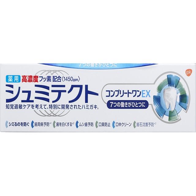薬用シュミテクト コンプリートワンEX 90g