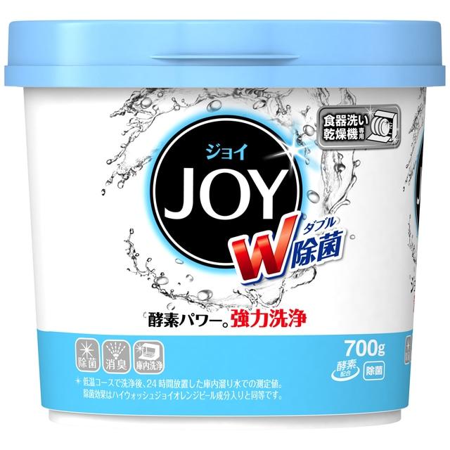P&G ハイウォッシュジョイ食洗機用洗剤 除菌 700g