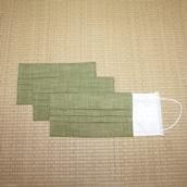 洗えるマスクカバー 同色3枚セット 浅緑