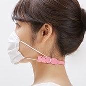 「紐で耳が痛い」を解消!耳ウラ爽快マスククリップ 2色4本組 送料無料