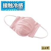 吸汗速乾素材使用 涼感さらさらニットマスク 3枚組 薄ピンク 送料無料