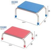浴室用ガッチリ踏み台(カラー) 15cm 高さ ピンク