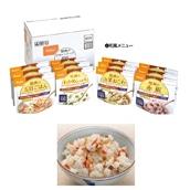 家庭用保存食アルファ米セット 12食セット 和風・洋風組合せ