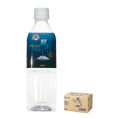 カムイワッカ麗水 15年 500ml×24