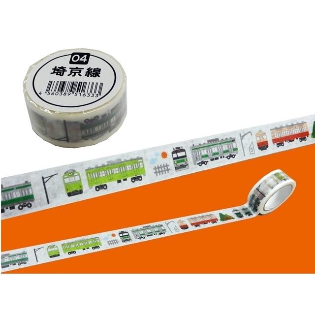 トレインマスキングテープ 埼京線