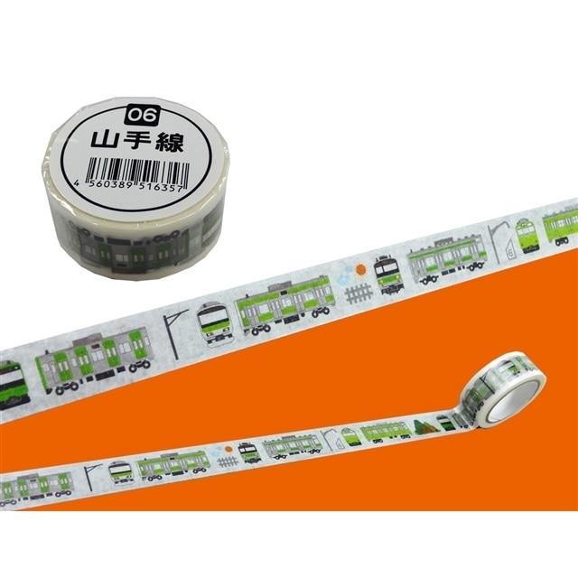 【レールヤード】 トレインマスキングテープ 山手線