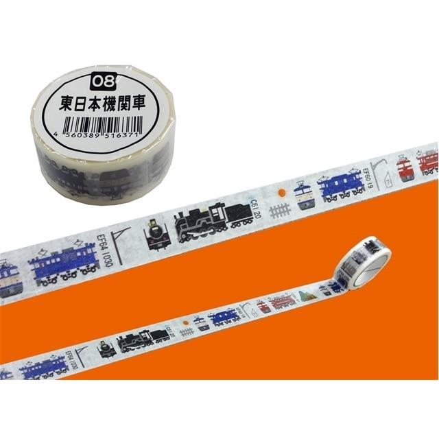 トレインマスキングテープ 東日本機関車