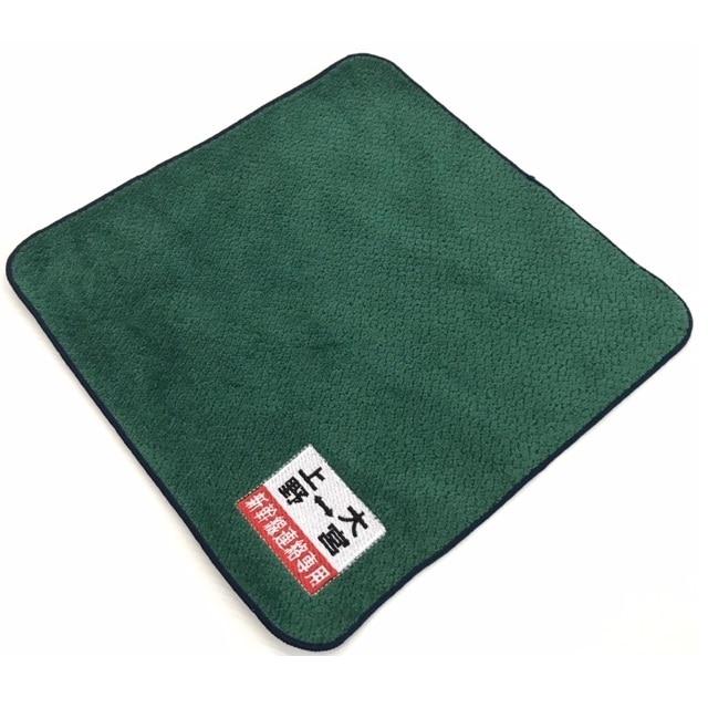 【レールヤード】新幹線リレー号刺繍入りタオルハンカチ( グリーン)