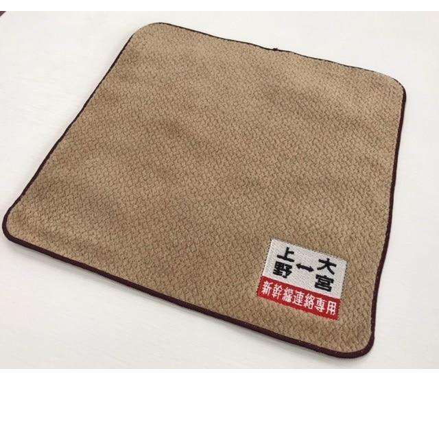 【レールヤード】新幹線リレー号刺繍入りタオルハンカチ(ブラウン)