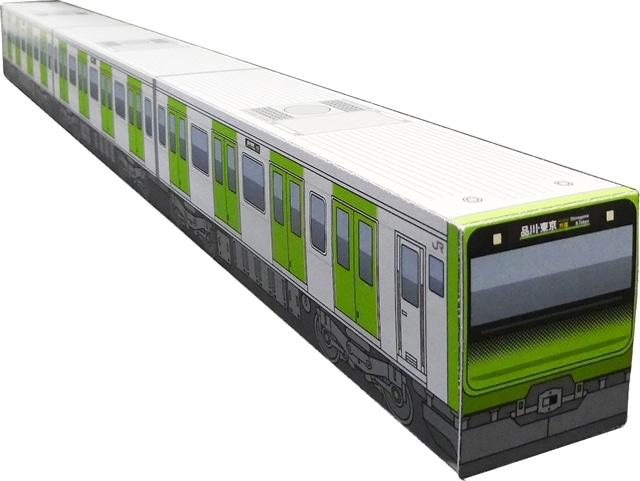 ◇JR東日本 東京近郊路線図カレンダー2019 山手線BOX