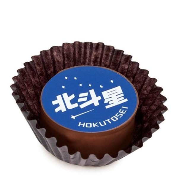 数量限定!!寝台特急 ヘッドマークチョコレート<2020VW>