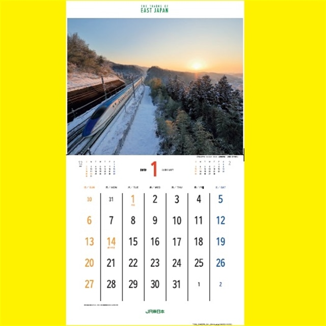 ◆2019年版JR東日本オリジナルカレンダー2本セット