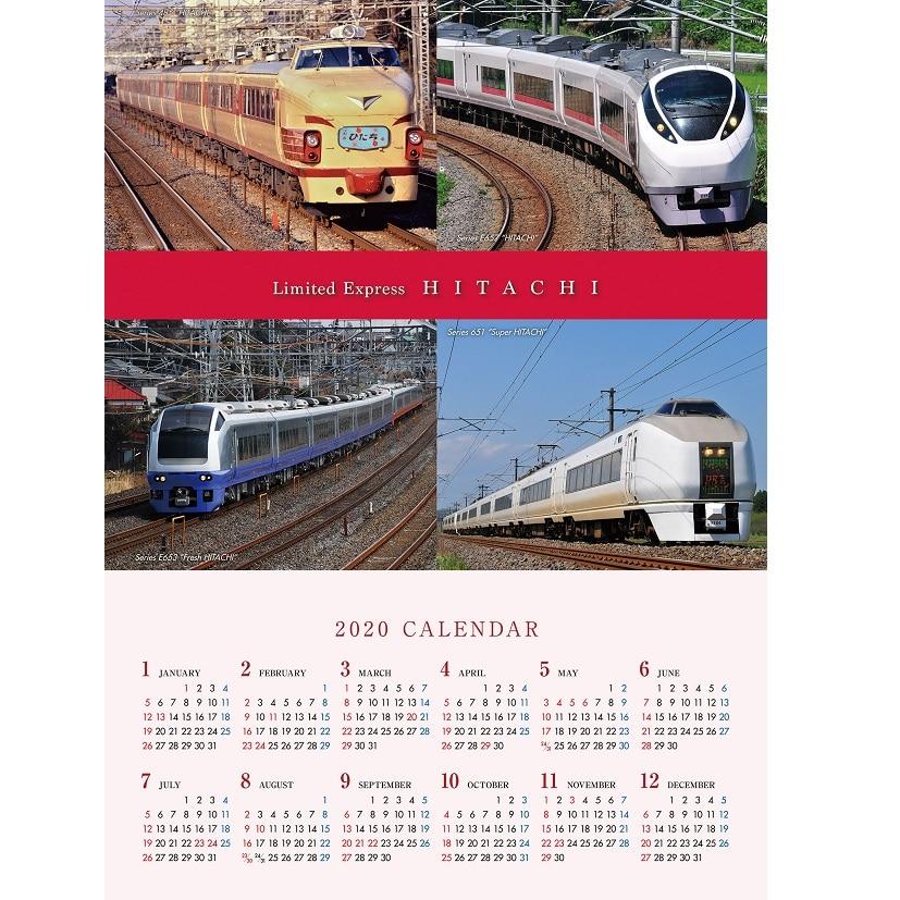 ◆先行予約!!2020 SL&RAILカレンダー◆