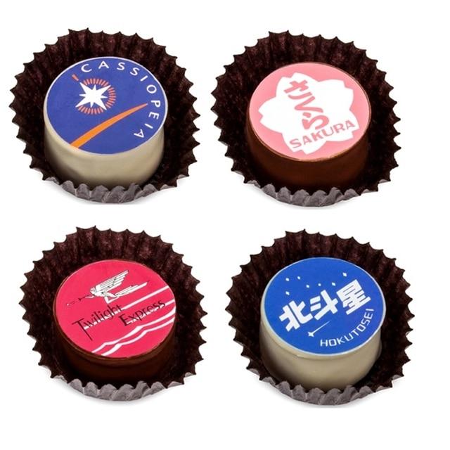 寝台特急 ヘッドマークチョコレート<バレンタイン・ホワイトデー2019>