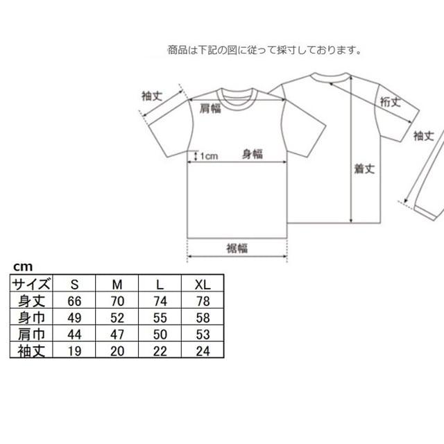 【JNR】日本国有鉄道ロゴマーク Tシャツ(大人用)L