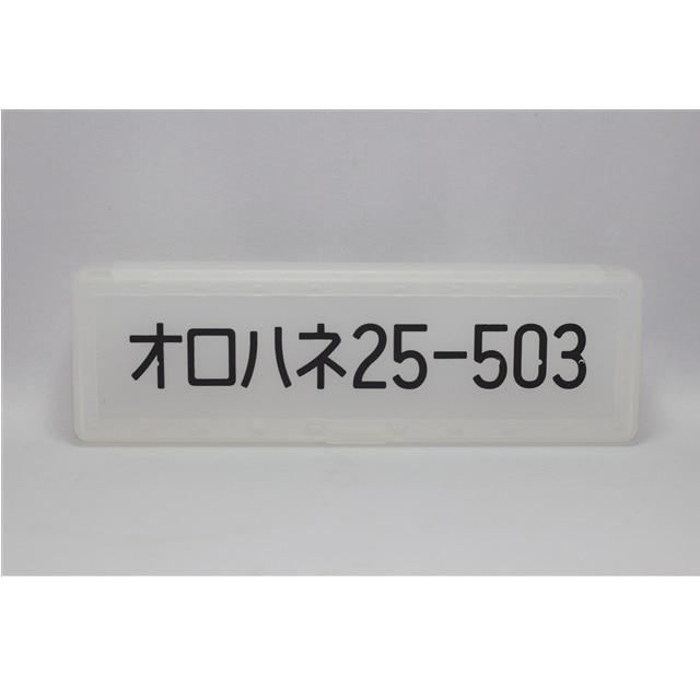 【レールヤード】リヒトペンケース オロハネ25-503