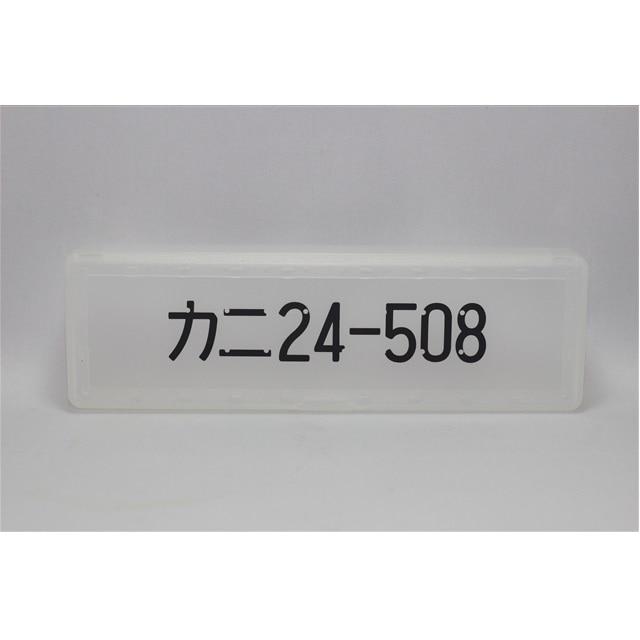 【レールヤード】リヒトペンケース カニ24-508