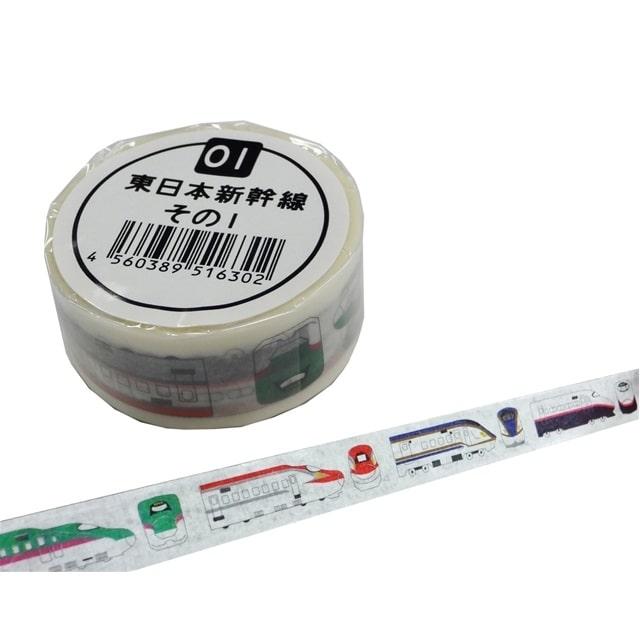 トレインマスキングテープ 東日本新幹線その1
