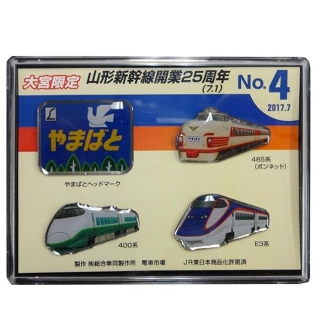 【レールヤード】 RAILYARDピンバッチセットNo.4