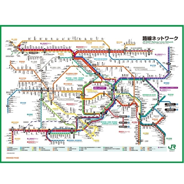 東京近郊路線図 - JR東日本:東日本旅客 ...