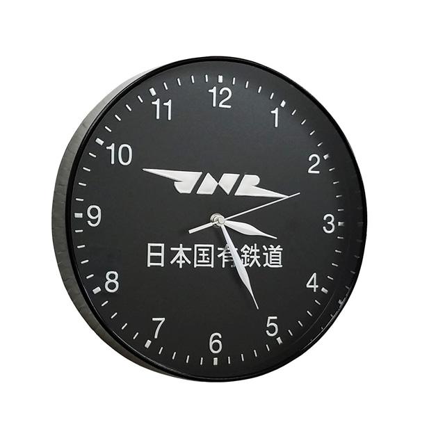 【JNR】日本国有鉄道ロゴマーク ウォールクロック(壁掛け時計)