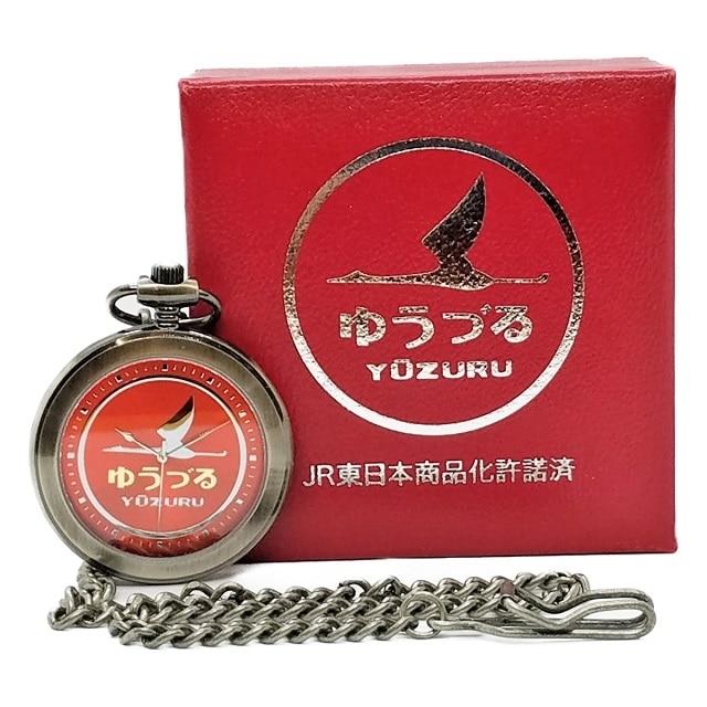 先行予約販売  数量限定生産!!寝台特急ヘッドマーク懐中時計 ゆうづる