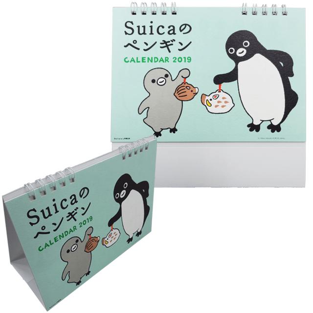 【ポイント5倍】★Suicaのペンギンカレンダー2019