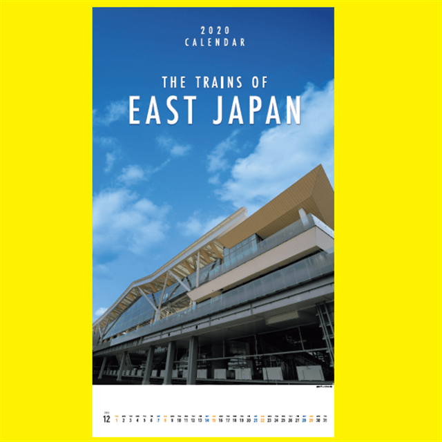 ◆2020年版JR東日本オリジナルカレンダー2本セット