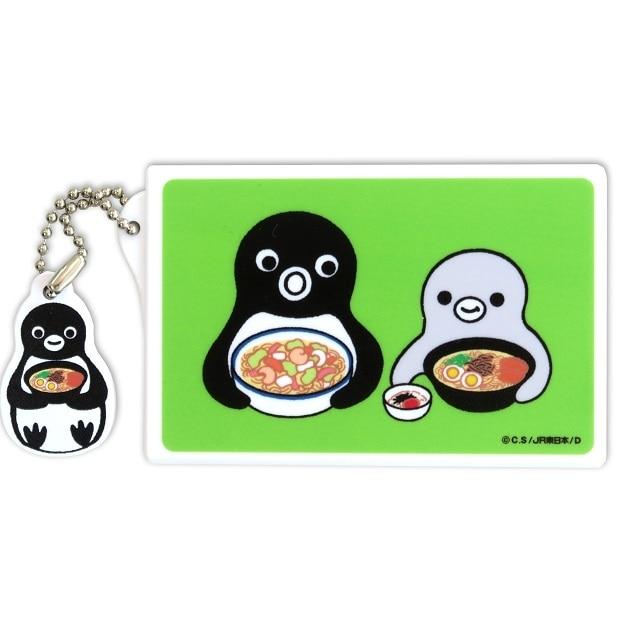 Suicaのペンギンカードケース(九州グルメ)