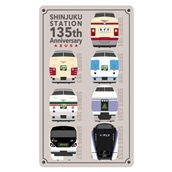 【ND】数量限定予約販売!!新宿駅135周年 第1弾! モバイルバッテリー