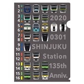 【ND】数量限定予約販売!!新宿駅135周年 第1弾! クリアファイル