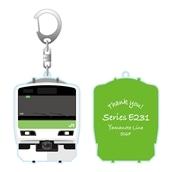 【ND】数量限定予約販売!!山手線E231系ダイカットキーホルダー