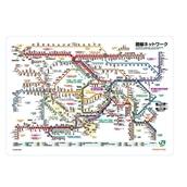 JR東日本東京近郊路線図下敷き2018
