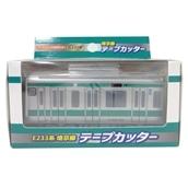 【レールヤード】JR東日本リテールネットオリジナル商品!!テープカッターE233系埼京線
