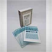 数量限定!!復刻版ニューレールマップ8巻セット(シリアルナンバー刻印)
