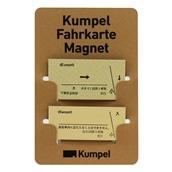 【kumpel】マグネット FahrkarteMagnet