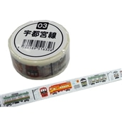 【レールヤード】 トレインマスキングテープ 宇都宮線