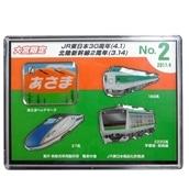 【レールヤード】 RAILYARDピンバッチセットNo.2