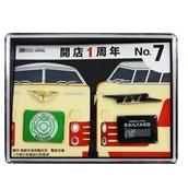 数量限定!【レールヤード】 RAILYARDピンバッチセットNo.7(開店1周年)