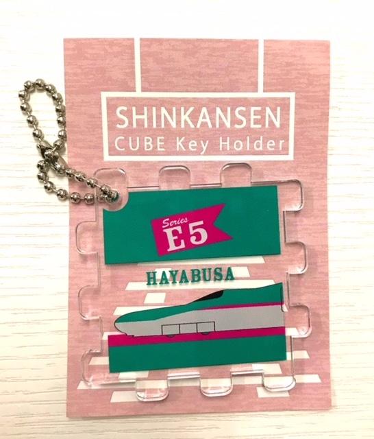 【レールヤード】新幹線 アクリルキューブキーホルダー (E5)