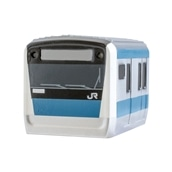 【スマ鉄】 鉄道車両型 USBCharger  E233系 京浜東北線(1A)
