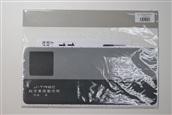 【レールヤード】 E233系 J-TREC銘板シール