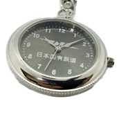 先行予約!!日本国有鉄道ロゴマークキーホルダー ウォッチ