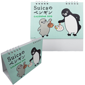 ★Suicaのペンギンカレンダー2019
