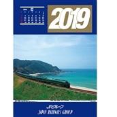 ◆2019年版JRカレンダー(グループ版) 2本セット