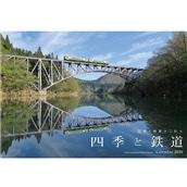 ◆先行予約!!2020 四季と鉄道カレンダー◆