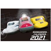 【ポイント5倍】先行予約販売!!2021 新幹線カレンダー