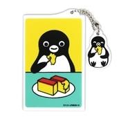 【Suicaグッズ】Suicaのペンギンカードケース(カステラ)